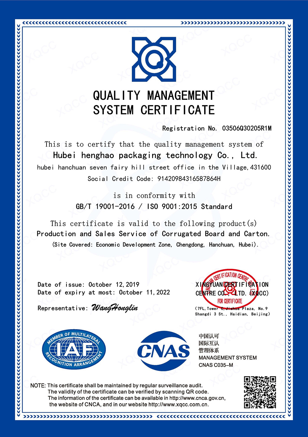 QUALITY MANAGEMENT SYSTEM CERTIFACATE